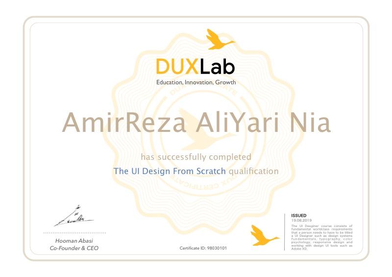 مدرک دوره طراحی UI از DUXLab